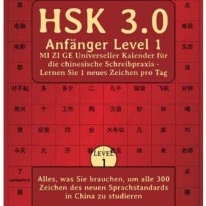 HSK 3.0 Anfänger Level 1 MI ZI GE Universeller Kalender für die chinesische Schreibpraxis