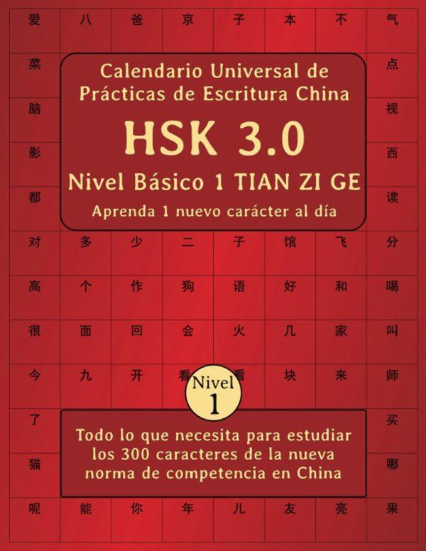 Calendario Universal de Prácticas de Escritura China HSK 3.0 Nivel Básico 1