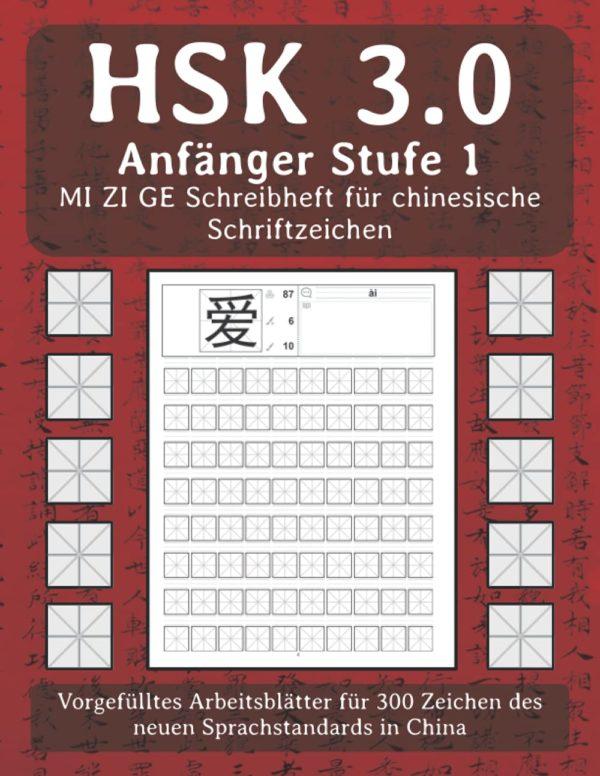 HSK 3.0 Anfänger Stufe 1 MI ZI GE Schreibheft