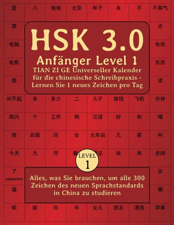 HSK 3.0 Anfänger Level 1 TIAN ZI GE Universeller Kalender