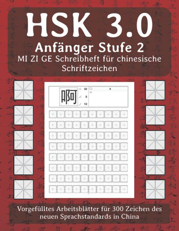 HSK 3.0 Anfänger Level 2 MI ZI GE Schreibheft