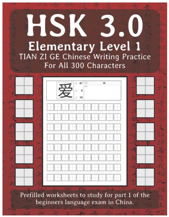 HSK 3.0 Elementary Level 1 TIAN ZI GE Chinese Writing Practice